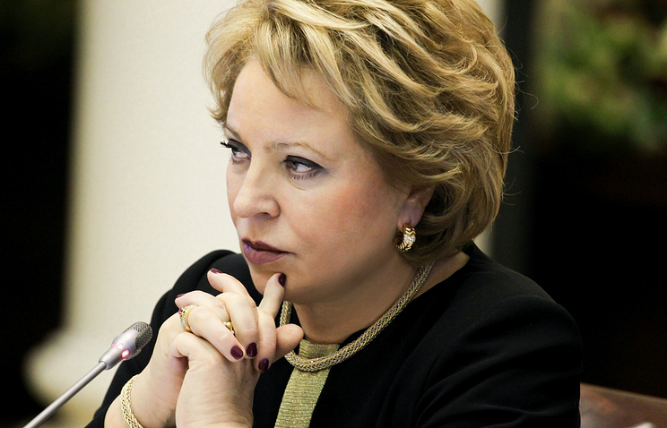 The speaker of Russia's upper house of parliament Valentina Matviyenko