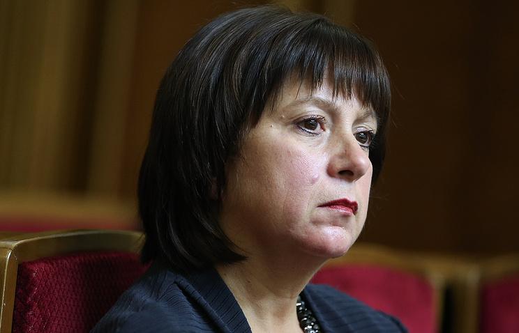 Natalia Jaresko