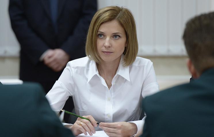 Crimean Prosecutor Natalia Poklonskaya