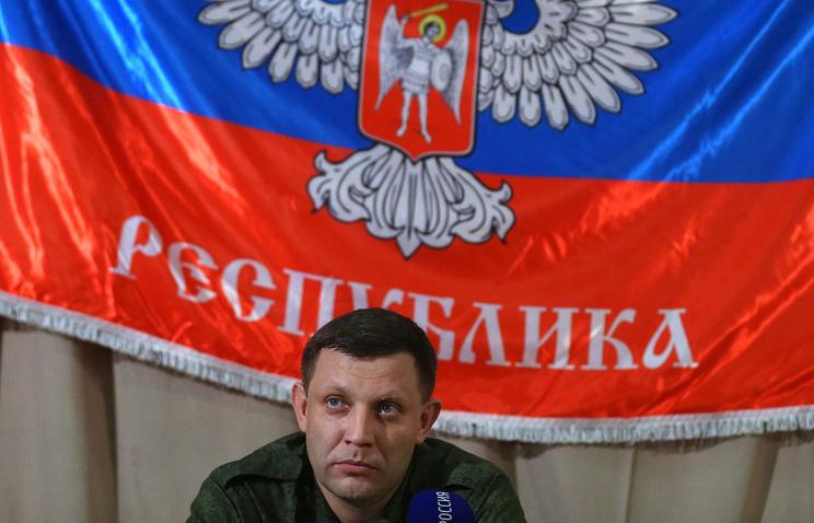 DPR's leader Alexander Zakharchenko