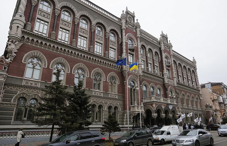 Ukrainian National Bank building in Kiev