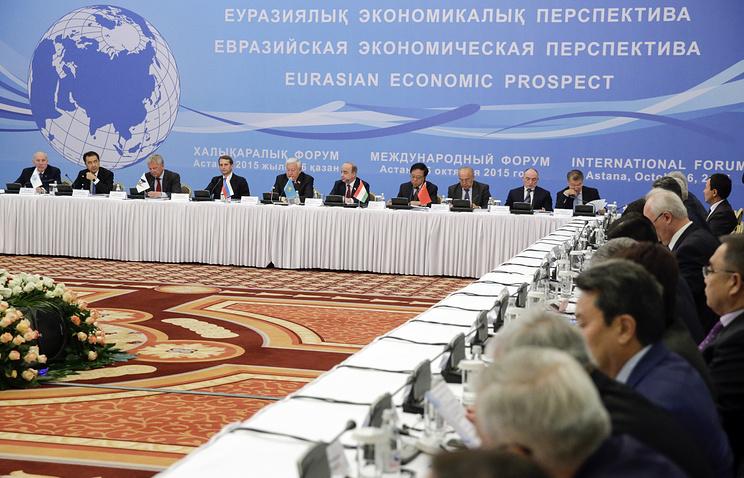 Eurasian Economic Outlook international forum