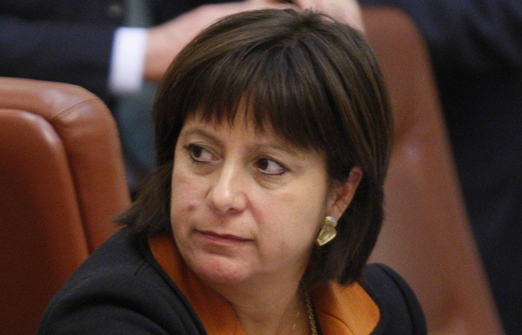 Ukraine's minister of finance Natalie Jaresko