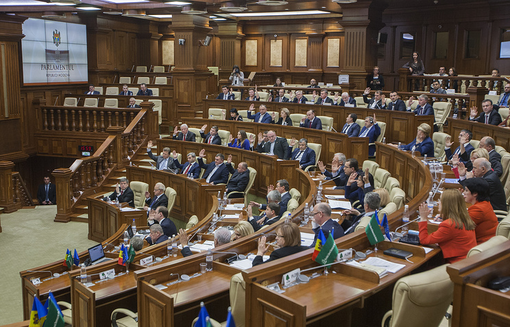 Moldova's Parliament during a voting session