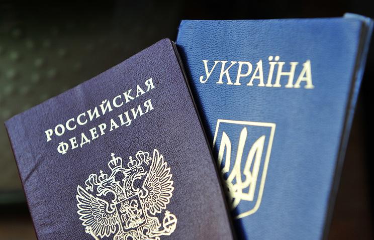 Russian and Ukranian passports