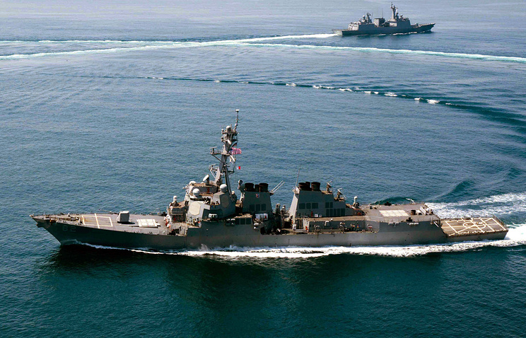US guided-missile destroyer USS Lassen