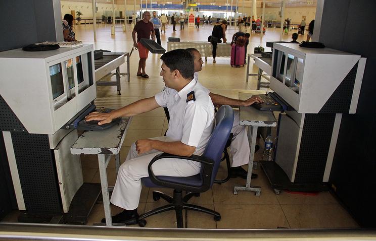Sharm al-Sheikh international airport