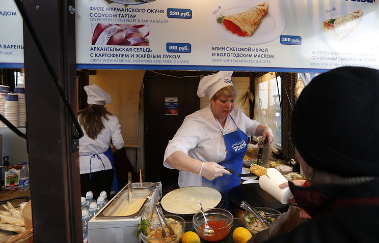 Fish fair in Moscow