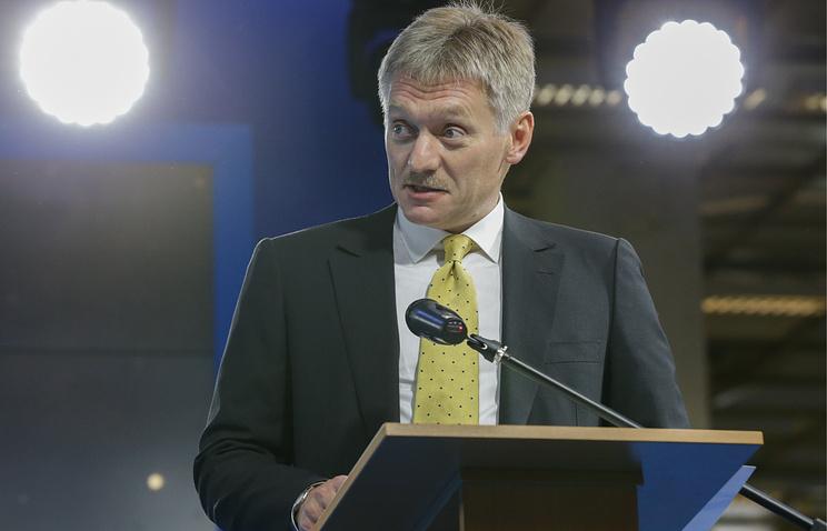 Russia's presidential press secretary Dmitry Peskov