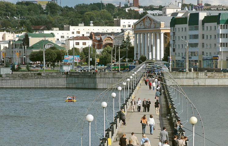 Russian city of Cheboksary