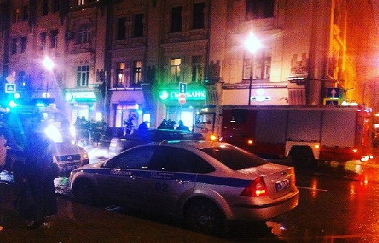 The place of incident, Pokrovka street, Moscow, Russia