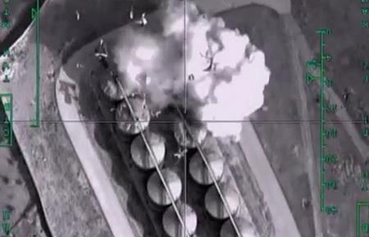 Airstrike against an IS-controlled oil storage facility in Syria by Russian Aerospace Forces