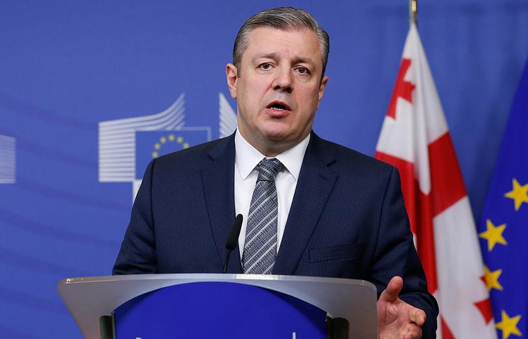 Georgy Kvirikashvili