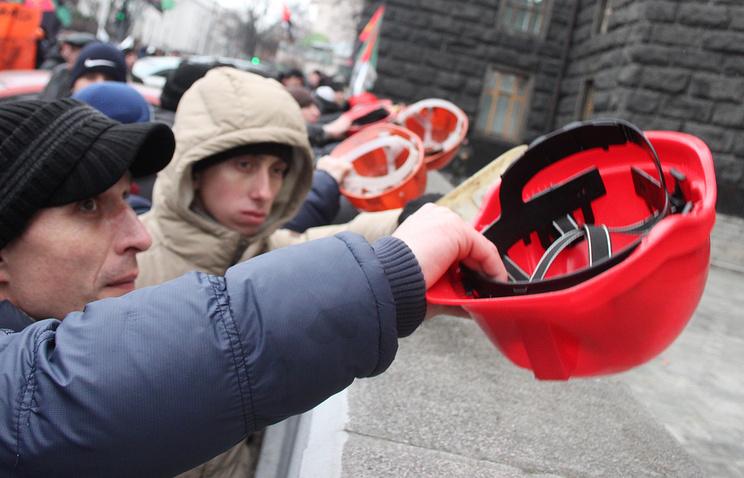 Ukrainian coal miners