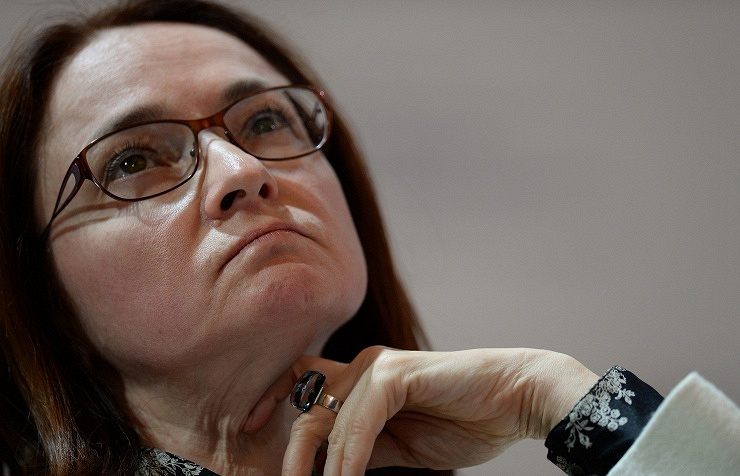 Russian Central Bank Head Elvira Nabiullina
