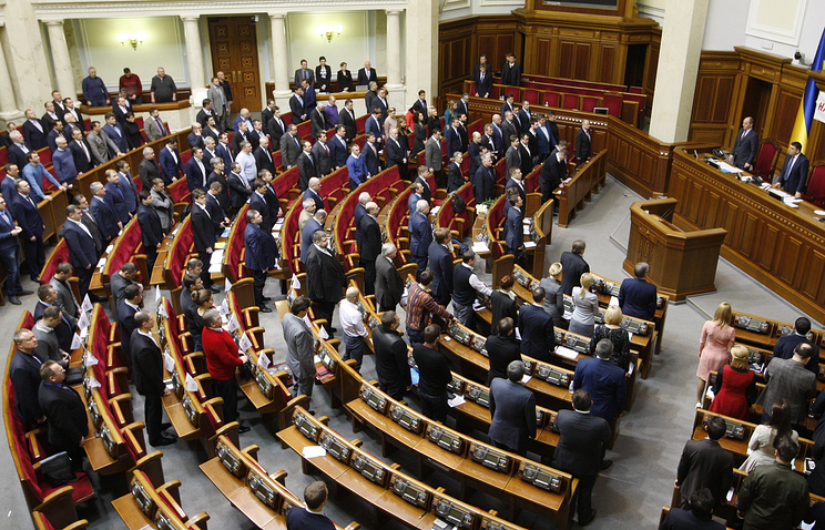 Ukrainian parliament, the Verkhovna Rada