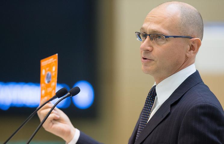 Rosatom chief Sergey Kiriyenko