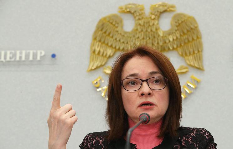 Governor of Russia's Central Bank Elvira Nabiullina