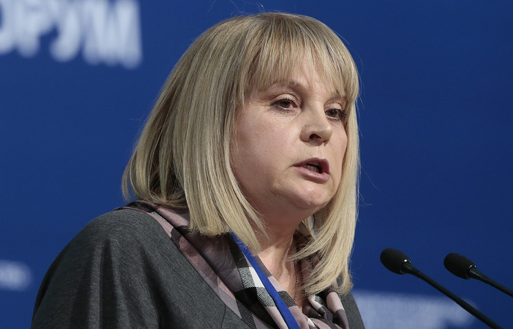 Russian human rights ombudsman Ella Pamfilova