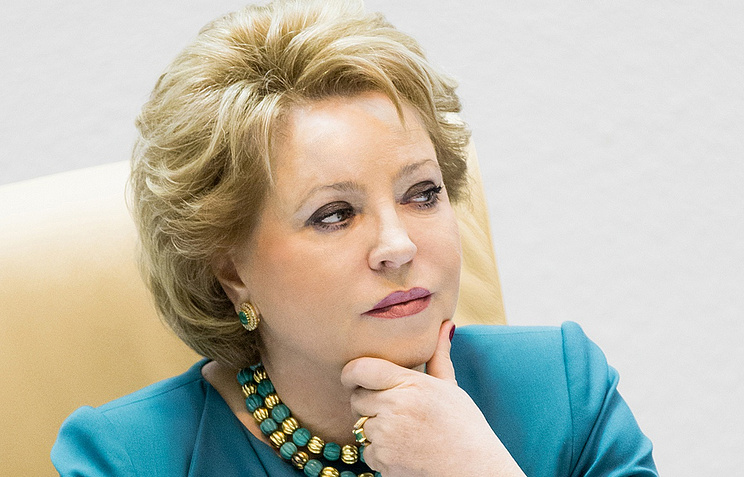 Speaker of Russia's Federation Council upper parliament house Valentina Matviyenko