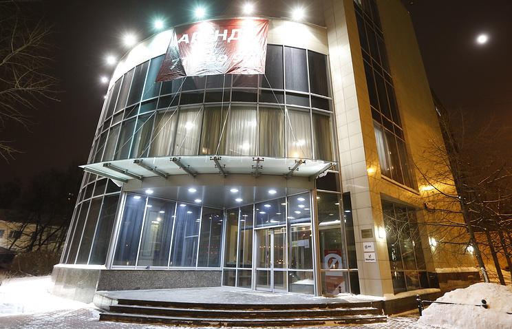 Russian Anti-Doping Agency