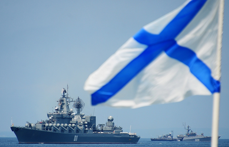 The flagship of Russia's Pacific Fleet, the Varyag missile cruiser