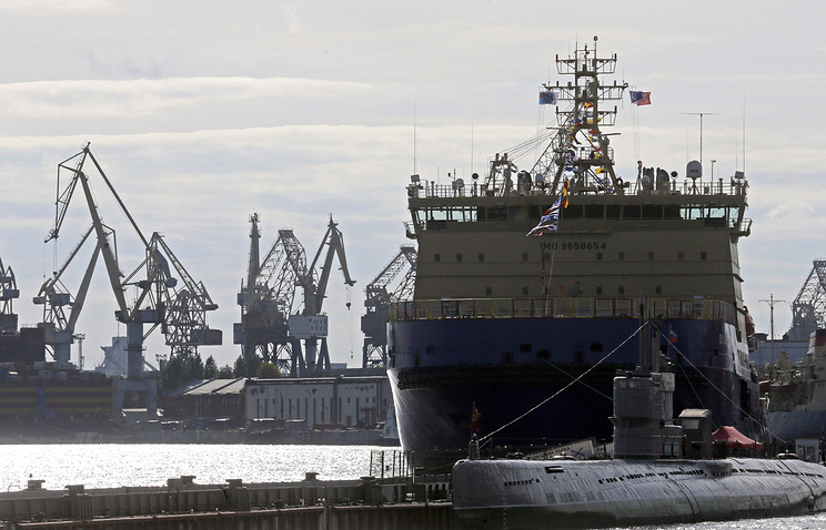 The Vladivostok icebreaker