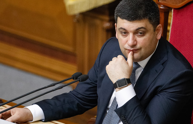 Ukraine PM set to resign, opening way for formation of new government
