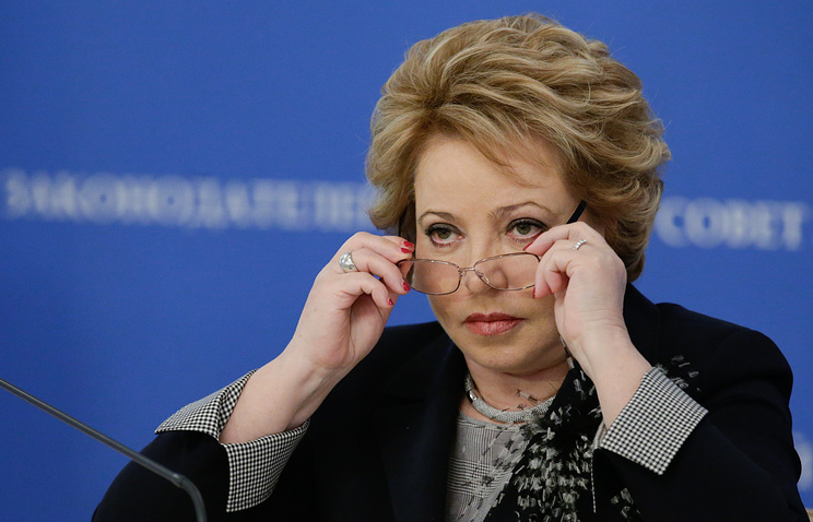 Russian Federation Council upper parliamentary house Speaker Valentina Matviyenko