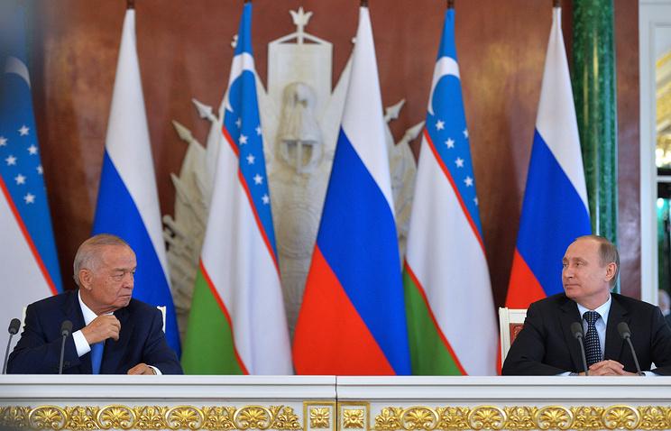 Vladimir Putin and Islam Kairmov