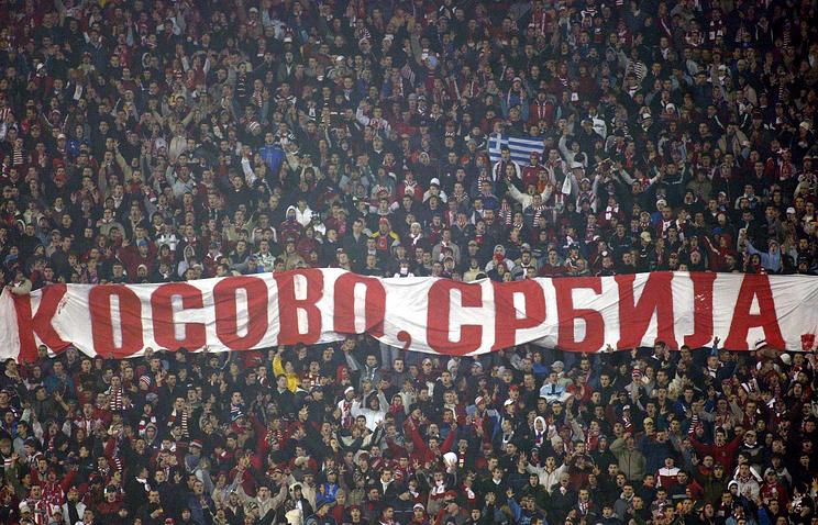 Belgrade fans