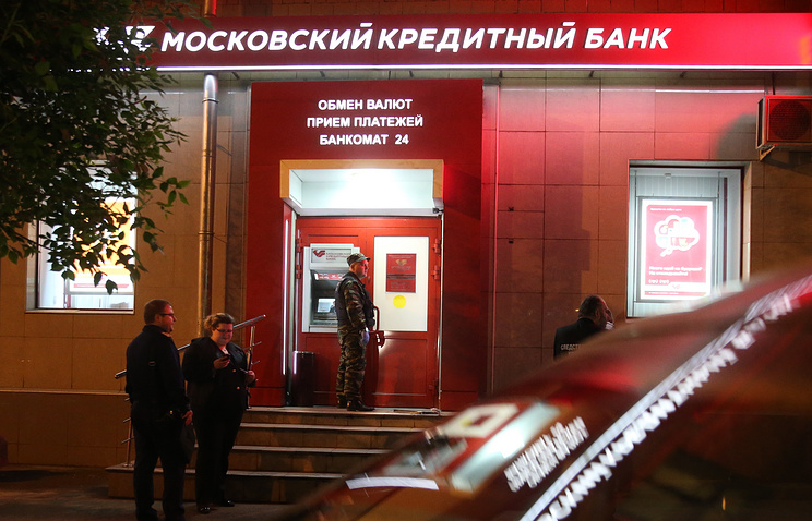 A Moscow Credit Bank office where an unidentified person has taken six people hostage in eastern Moscow, Russia