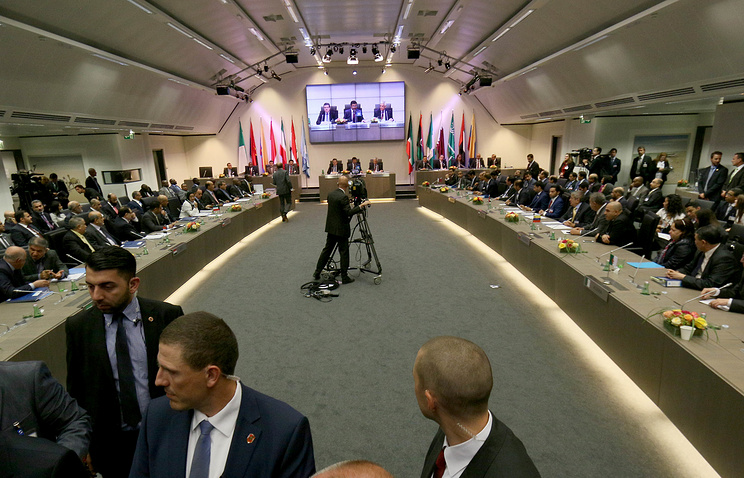 Meeting of oil ministers of the Organization of the Petroleum Exporting countries, OPEC