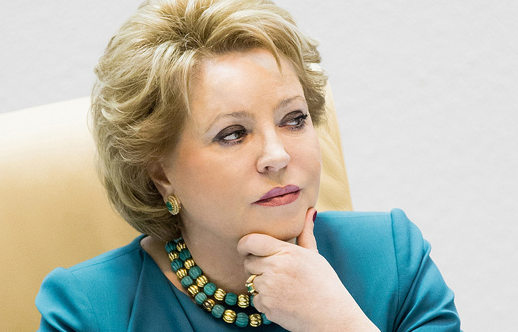 The speaker of Russia's Federation Council, Valentina Matviyenko