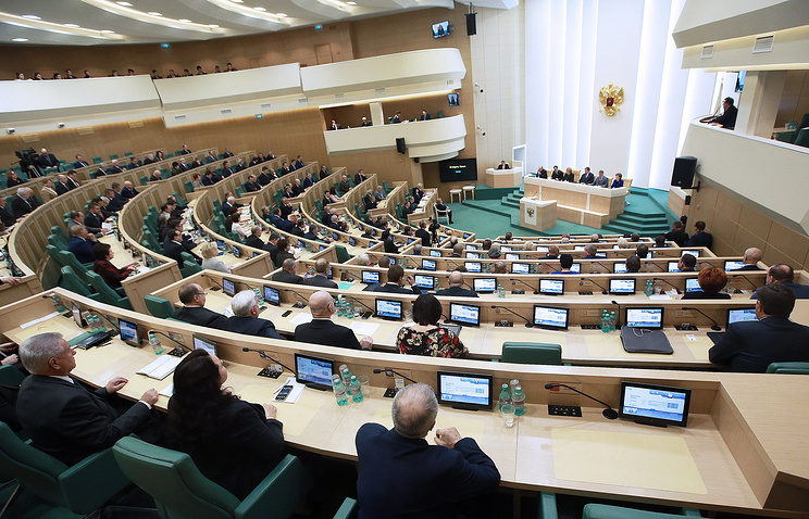Russian Federation Council
