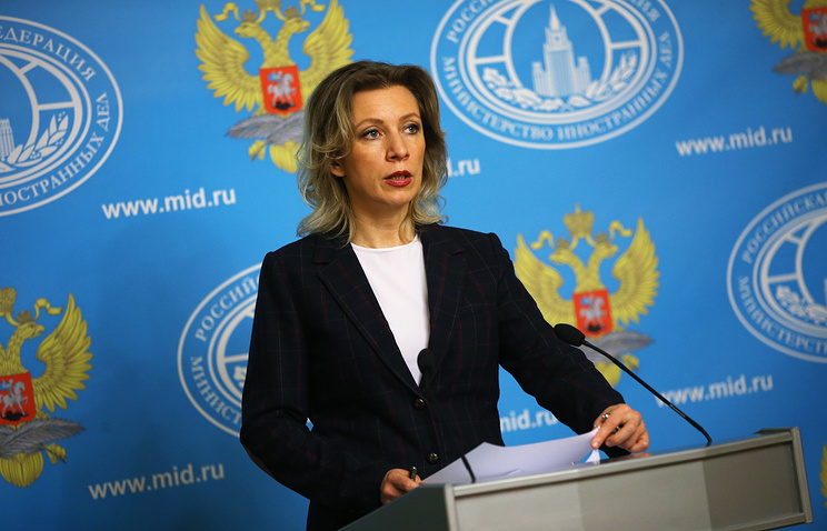 Russia's Foreign Ministry official spokeswoman Maria Zakharova