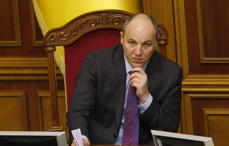 Ukraine's Verkhovna Rada Speaker Andrey Parubiy