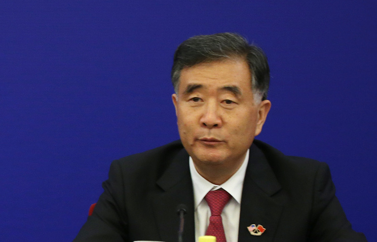 Chinese Vice Premier of the State Council Wang Yang