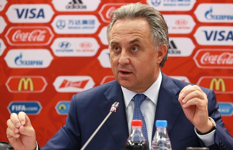 Russian Sport Minister Vitaly Mutko