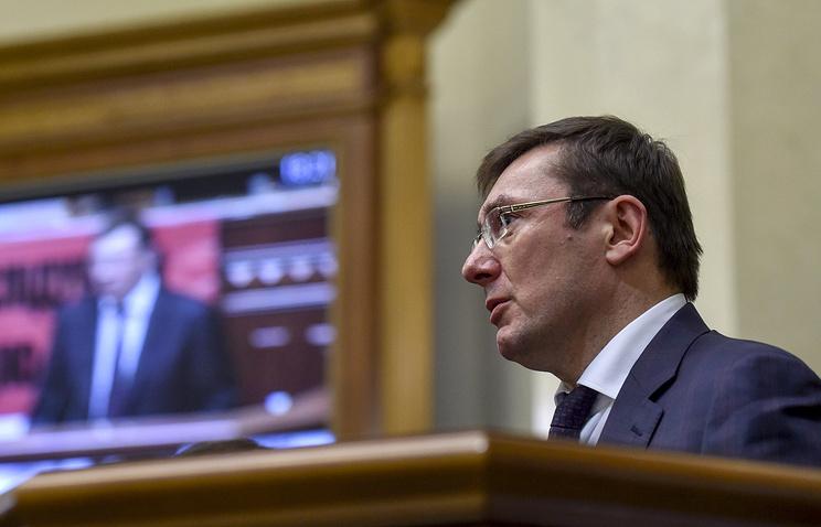 Ukrainian Chief Prosecutor Yuri Lutsenko