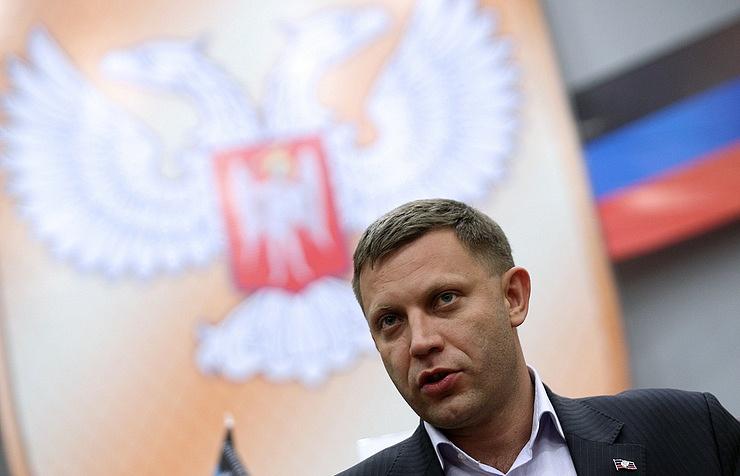 Alexander Zakharchenko,
