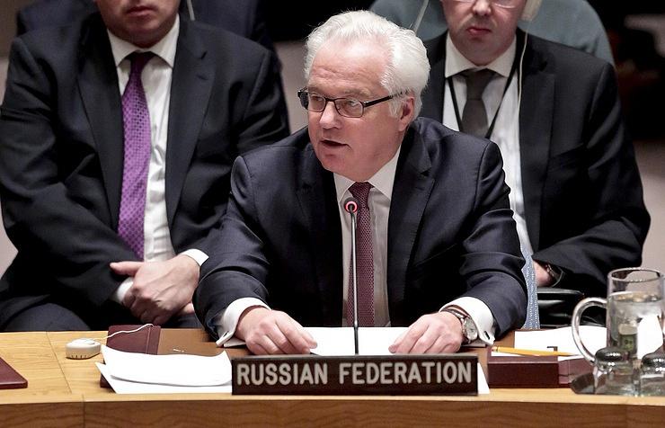 Russian Ambassador to the UN Vitaly Churkin