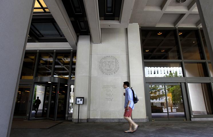 International Monetary Fund headquarters building in Washington