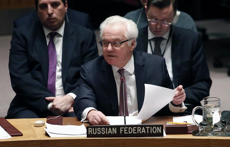 Vitaly Churkin, Russian Ambassador to UN