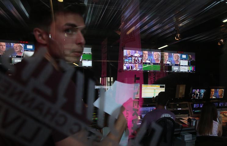 TV Rain studio