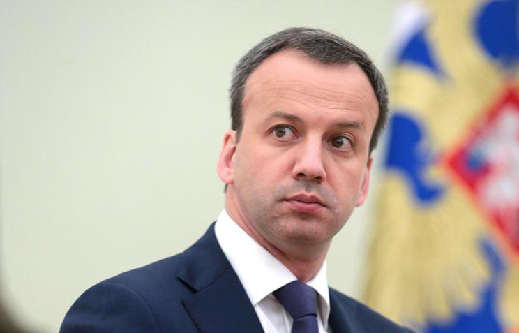 Arkady Dvorkovich, Russian Deputy Prime Minister