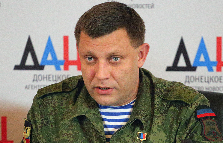 DPR head Alexander Zakharchenko