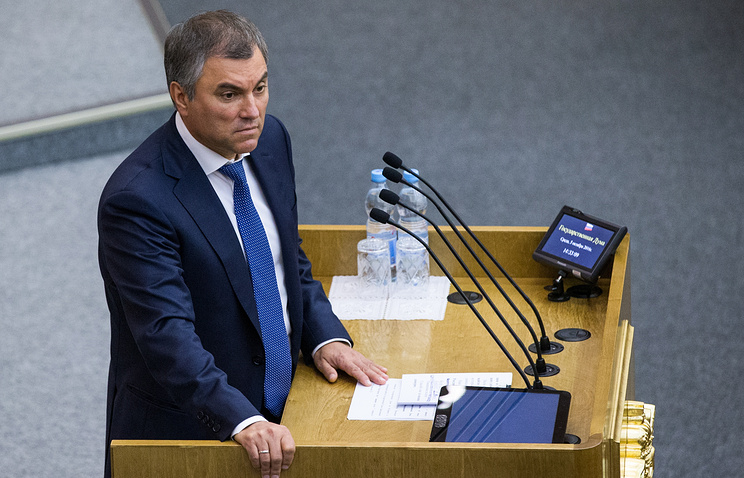 Vyacheslav Volodin, Chairman of the Russian State Duma