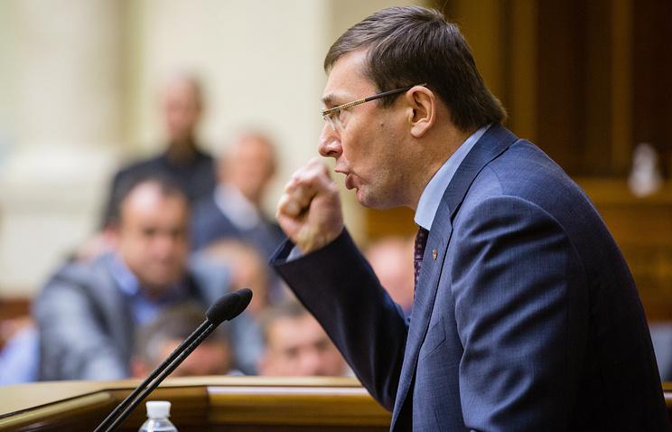 Ukrainian Prosecutor General Yury Lutsenko