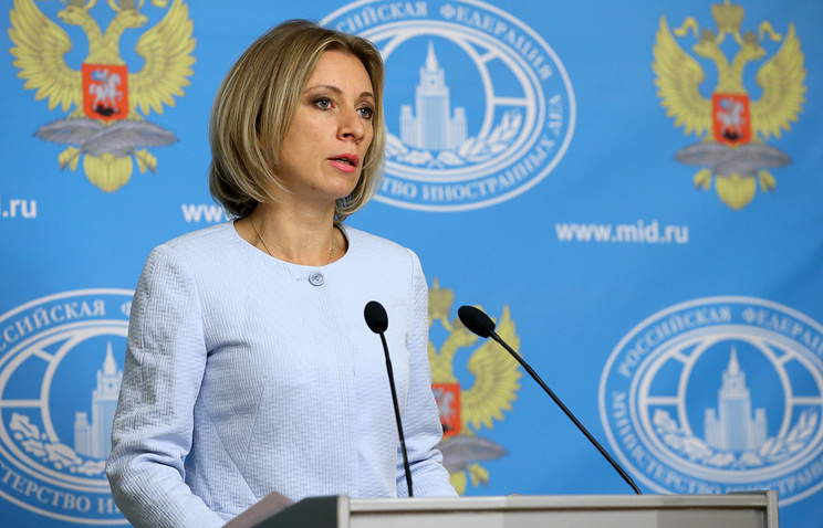 Russian Foreign Ministry's official spokeswoman Maria Zakharova